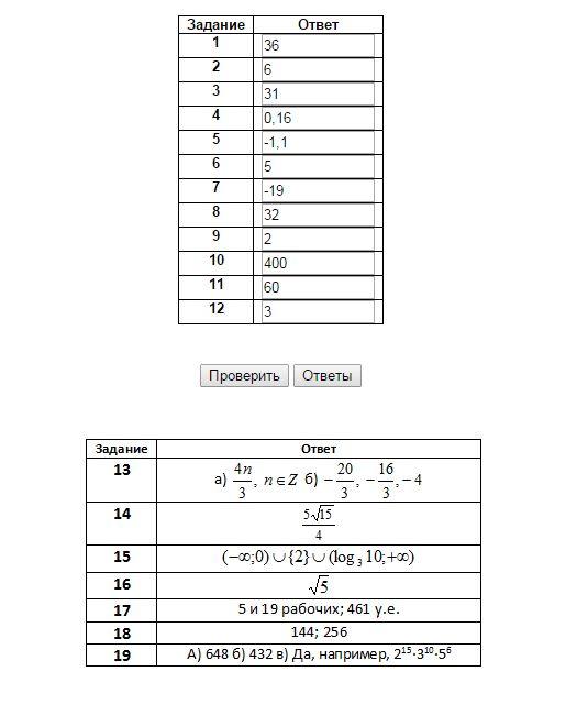 Электронное приложение к учебнику английский язык 3